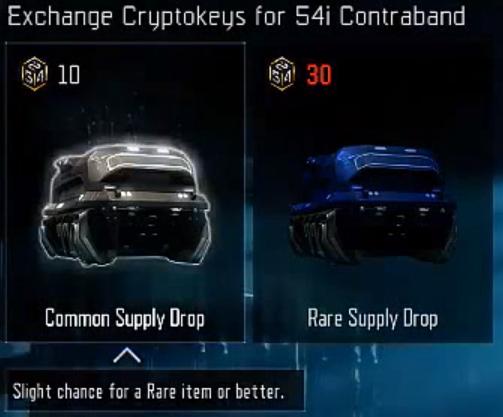 Supply Drop Black Ops 3 COD