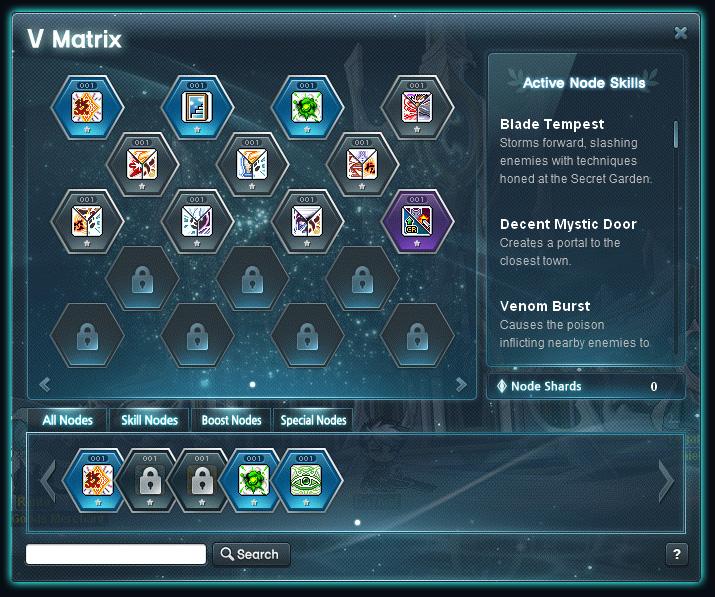 V-Matrix.jpg