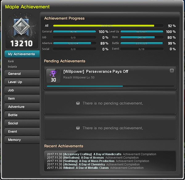maple_achievement.jpg